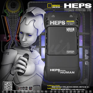 買送好禮免運自慰神器飛機杯韓國HEPS 第二代 虛擬性愛科技 仿口交自愛器 黑震動飛機杯
