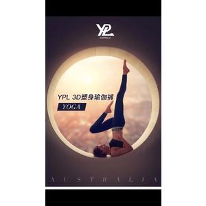 澳洲YPL 100%正品 第三代  3D塑身瑜伽褲 (高腰) 第三代 膠囊燃脂褲 塑腿褲 日夜燃燒YPL