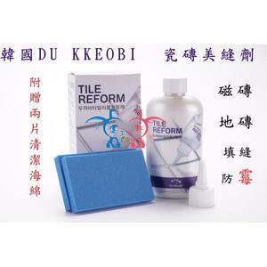 [霜兔小舖] 韓國 Du Kkeobi 磁磚美縫劑 300g DuKkeobi補縫 接縫劑 填縫劑 防潮 防霉