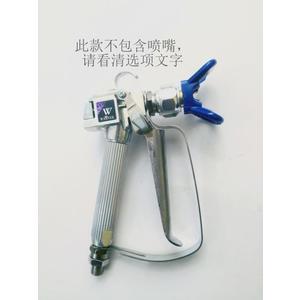 電動高壓無氣噴涂機 通用噴槍噴漆槍膩子粉涂料機噴漆機配件 包郵 優家小鋪