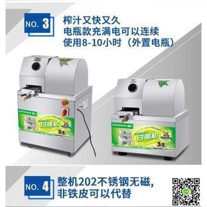 道升甘蔗機商用甘蔗榨汁機器不銹鋼全自動電動商用甘蔗機立式台式 MKS薇薇