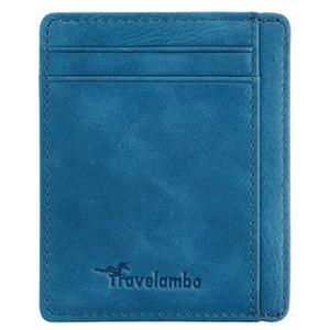 Travelambo-RFID技術真皮輕巧蔬菜曬皮夾(藍色)