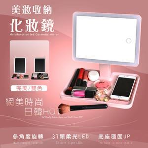 【A-HUNG】LED化妝鏡 補光燈 化妝燈 美妝鏡 化妝鏡子 梳妝鏡 化妝台 收納盒 LED燈 三檔燈光調節
