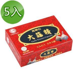 【台糖】大蒜精60粒(5盒/組)