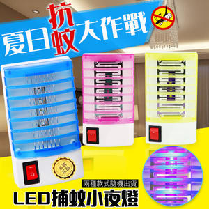 小夜燈型捕蚊燈 Led捕蚊燈 可開關 無煙無味環保 滅蚊燈 驅蚊燈 電蚊燈 (V50-1273)