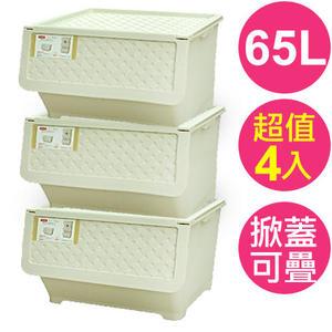 【生活大買家】免運 KGB651 四入 米白 藤紋直取整理箱 65L 加大 附輪 可疊收納箱 掀蓋式 衣物分類