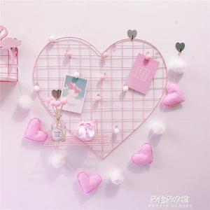照片墻 少女心照片墻 ins房間布置粉色愛心鐵網格架裝飾寢室置物架子  朵拉朵衣櫥