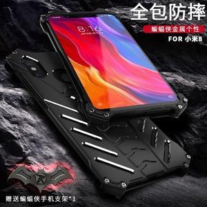 小米8 Pro 金屬殼 小米 8 螢幕指紋版 手機殼 保護殼 金屬邊框 全包 防摔 鎖螺絲 創意支架蝙蝠俠