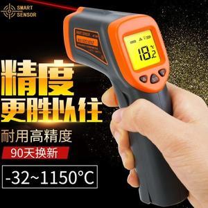 希瑪紅外測溫儀工業紅外線溫度計 電子測油溫 手持式測溫槍高精度