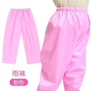 男女兒童雨褲防水長褲嬰幼兒學生寶寶分體雨褲可搭配上雨衣雨鞋