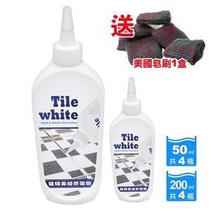 韓國媽媽愛用陶瓷修復磁磚美縫劑(4入200ml+4入50ml+送皂刷1盒) 磁磚縫隙膠 補縫劑 地磚防霉清潔
