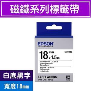 EPSON LK-5WB2 S655418 標籤帶(磁鐵系列)白底黑字18mm