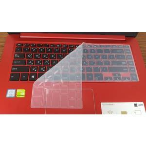 ASUS S510 鍵盤保護膜 VIVO BOOKS S15 系列 UX510V UX510UX UX510UW S510U S510UQ X510 X510U X510UN X510UQ UX510