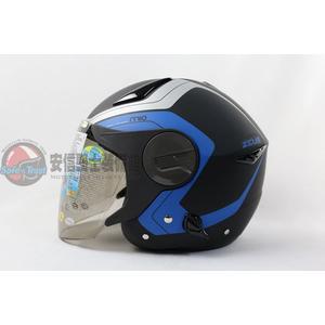 [中壢安信]ZEUS瑞獅安全帽 ZS-612A ZS612A AD4 抗刮消光黑藍 安全帽 半罩式安全帽