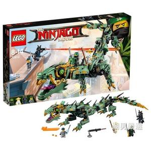 樂高積木樂高幻影忍者系列70612綠忍者的飛天機甲神龍LEGO積木玩具xw