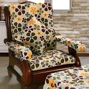 實木沙發墊坐墊加厚防滑帶靠背海綿墊中式紅木組合沙發墊聯邦椅墊【帝一3C旗艦】YTL