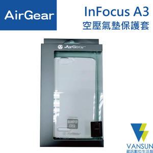 INFOCUS A3 IF9007 空壓氣墊保護套 【葳訊數位生活館】