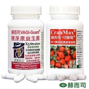 【赫而司】私密健康超值組(婦淨康益生菌60顆裝+可蘭莓60顆裝)