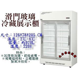 滑門玻璃展示冰箱/滑門西點櫥/展示冷藏冰箱/雙門玻璃滑門展示櫃/冷藏展示櫃/營業用冰箱/大金