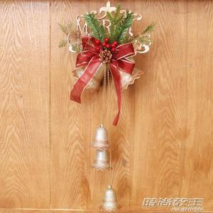聖誕節飾品裝飾聖誕鈴鐺裝飾品場景佈置吊飾掛件店鋪櫥窗門掛掛飾 時尚小鋪