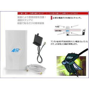 4G LTE遠傳電信台灣大台灣之星中華電信網路卡天線分享器手機天線手機收訊號室外天線-非強波器
