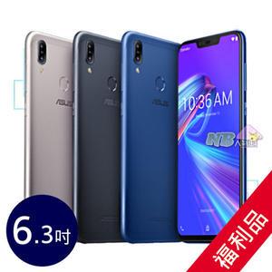 ◤福利品◢ Asus ZenFone Max (M2) 6.3吋 手機 ZB633KL (4G/64G)