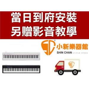 【預購】Roland 樂蘭 FP30 88鍵 數位電鋼琴 黑色款 附原廠配件 FP-30