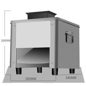 切肉機電動商用切片機切絲全自動切菜絞肉丁不銹鋼切肉片機QM 藍嵐