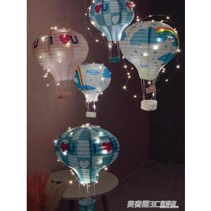 網紅懸空發光熱氣球活動場景派對裝飾布置卡通熱氣球掛飾吊飾帶燈  英賽爾3C
