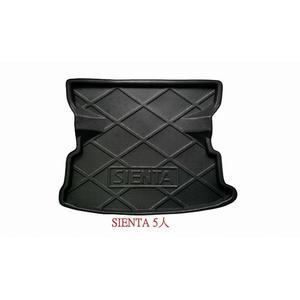 第二代 2016 豐田 SIENTA 五人 專用防水托盤 密合度高 防水材質 後廂墊 周邊加高 保護墊