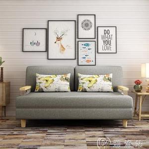 沙發床可變形超人氣多功能沙發床可折疊兩用客廳雙戶型簡易多功能簡約現代可變床JD 一件免運