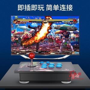遊戲搖桿 街機搖桿無延遲拳皇97家用電腦usb雙人格斗游戲機ps4鐵拳 1色