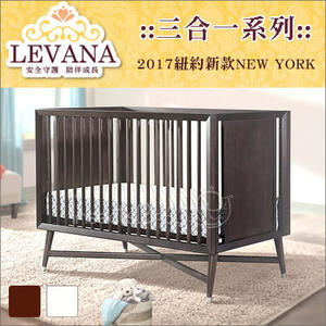 ✿蟲寶寶✿【LEVANA】實木 美式嬰兒成長床/嬰兒床/兒童床 三合一  紐約 單床含床墊