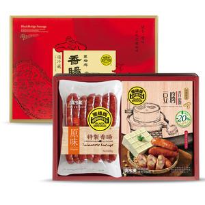 【黑橋牌】幸福長久香腸禮盒A-網路限定包裝(1斤原味香腸+360g豆腐香腸)(中秋禮盒/伴手禮盒)