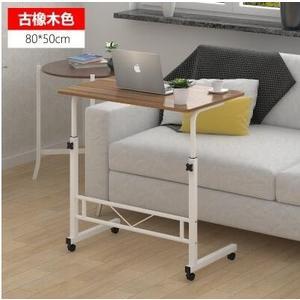 宿舍桌子 電腦桌 床上書桌 床邊桌 移動升降桌【80-50古橡木】