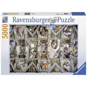德國Ravensburger維寶拼圖 西斯汀禮拜堂(5000p)_RV17429