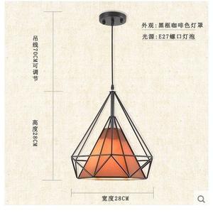 北歐美式酒吧臺燈具餐廳吊燈三頭創意個性複古工業風鐵藝餐吊燈飾(鑽石28cm(棕罩))