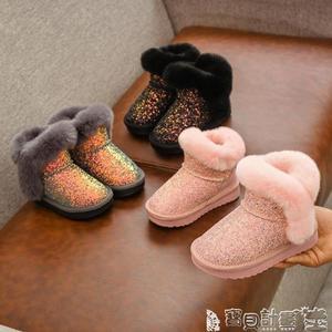 兒童雪靴 女童靴冬款加絨保暖嬰兒防滑雪地靴1-3歲女孩中大童棉靴 寶貝計畫