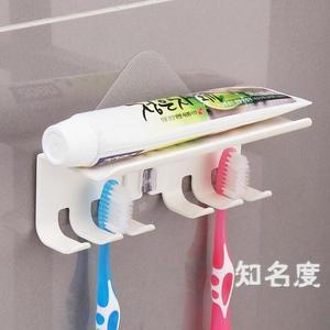 售完即止-靜電無痕貼牙刷架 浴室壁掛免釘牙刷收納架牙膏牙具置物架庫存清出(6-3)