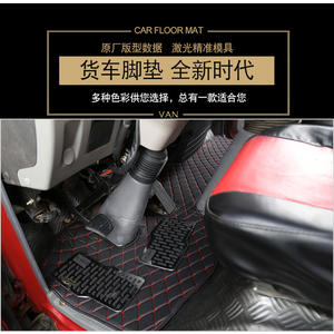輕卡貨車專用皮革腳踏墊重汽豪沃悍將豪曼H3王牌捷獅瑞獅全包腳墊