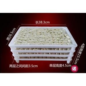 ☆.:*餃子貓【水餃神器】(餃子速凍盤)塑膠水餃盤託盤速凍冷凍食品盤長方形冰箱專用1組6個