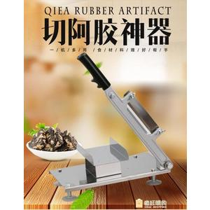 切阿膠糕刀 切片機厚度可調 切固元膏刀 鍘刀 手動切片機送刀片WY
