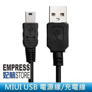 【妃航】Mini USB/T型口 3米/V3 行車記錄器/導航/mp3/mp4 直對直 充電線/電源線/供電線