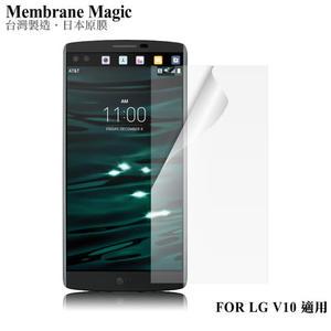 魔力 LG V10 高透光抗刮螢幕保護貼