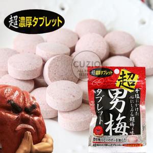 日本 NOBEL諾貝爾 超男梅錠糖 30g 男梅錠 紫蘇梅味 梅子糖 口含錠