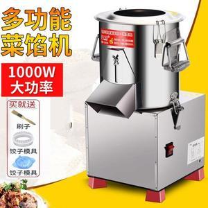 紅太陽菜餡機電動切菜機商用家用絞肉機碎菜機多功能絞菜機剎菜機CY 【Pink Q】