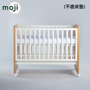 德國 Moji Dreamy 成長型原木嬰兒床-質樸木【不含床墊】