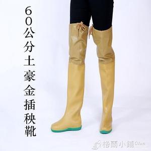 男女插秧鞋中高筒靴水田鞋襪軟底鬆緊繫帶過膝下水鞋釣捕魚靴雨鞋 格蘭小舖