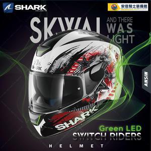 [中壢安信]法國 SHARK SKWAL SWITCH RIDERS 彩繪 白黑紅 LED 全罩 安全帽 定位燈 夜間