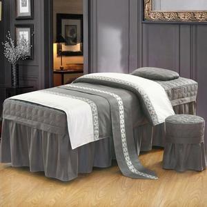 【免運】美容床罩純色全棉美容床罩四件套美容院床罩美體按摩SPA床品定做